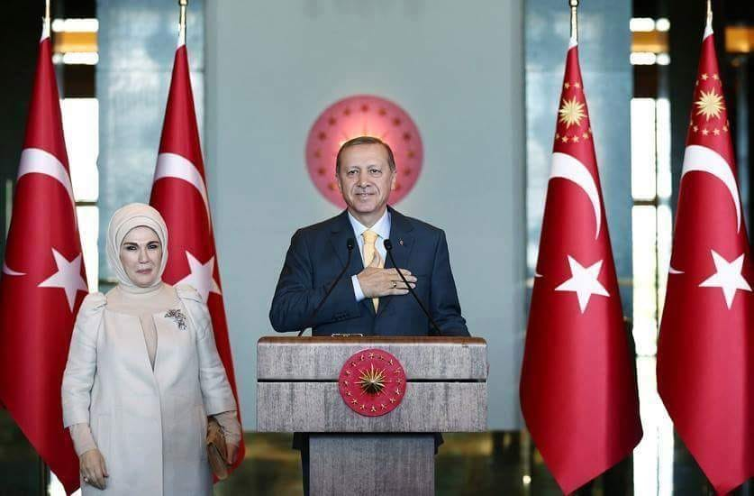 Эрдоган с супругой