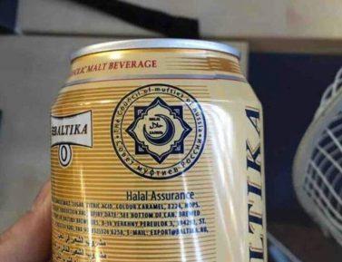 Совместимы ли пиво и шахада