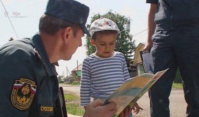 Четырехлетний Алёша не дал мигрантам сгореть заживо (ВИДЕО)