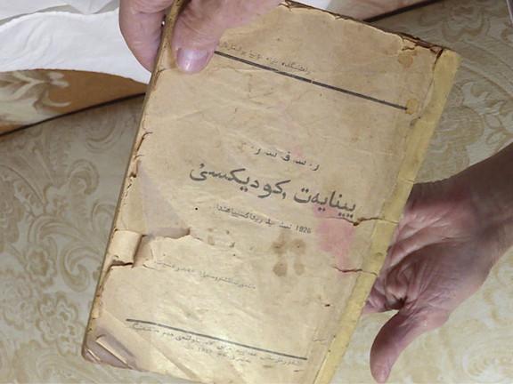 Уголовным кодексом РСФСР 1926 года на старо-татарском языке
