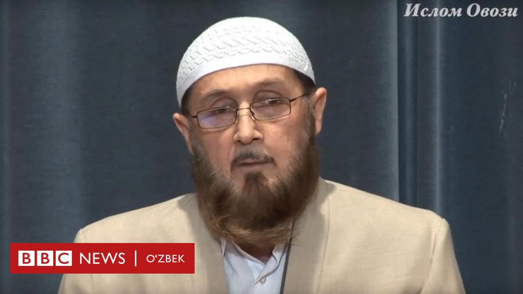 Узбекские власти сняли обвинения с известного имама