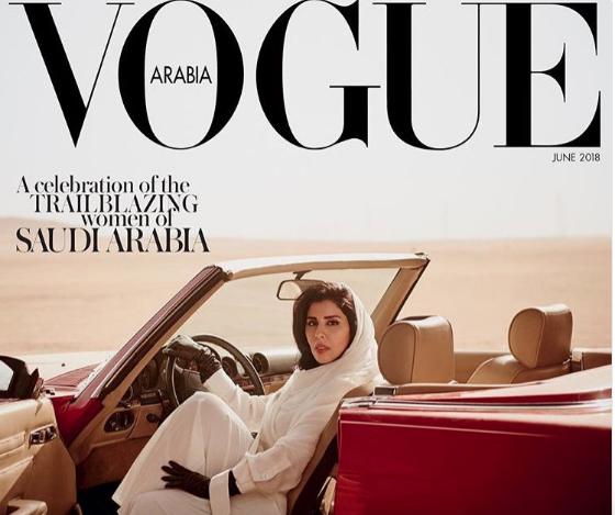 Обложка июньского номера Voge Arabia