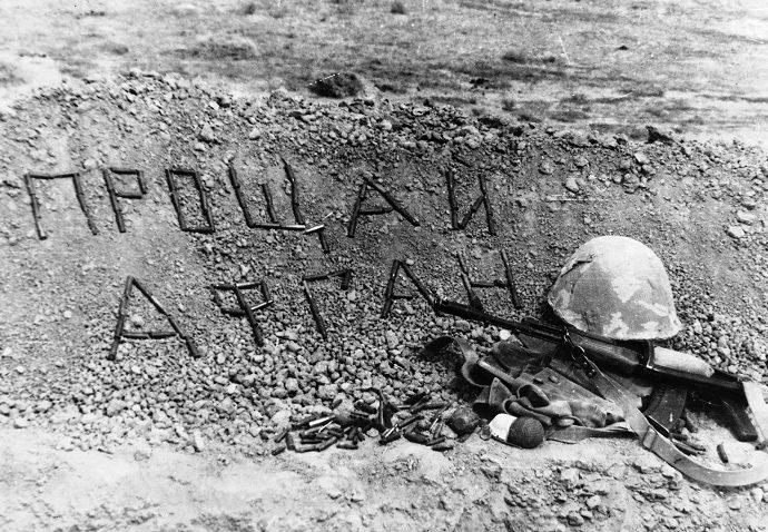 Нашелся советский летчик, сгинувший в Афганистане в 1980-е годы