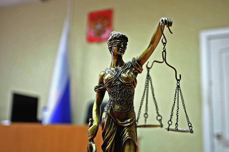 Али Якупов – «Фигурант уголовного дела»