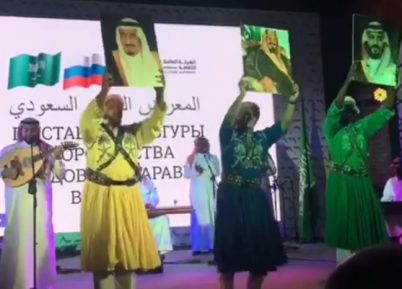 В центре Москвы устроили танцы с портретами саудовских правителей (ВИДЕО)