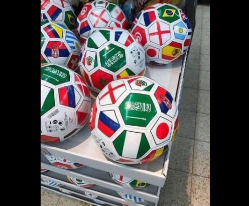 ФИФА обвинили в осквернении имени Аллаха