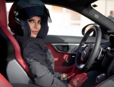 Эта саудийка сделала то, на что ее соотечественницы не решались еще ни разу