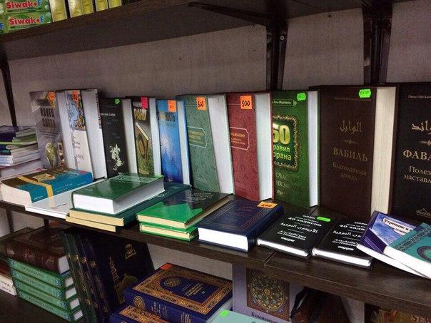 Исламской литературы все больше на полках магазинов