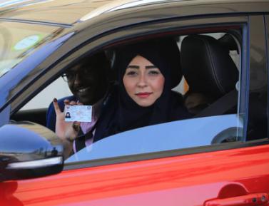 Саудовские женщины бурно празднуют историческое событие