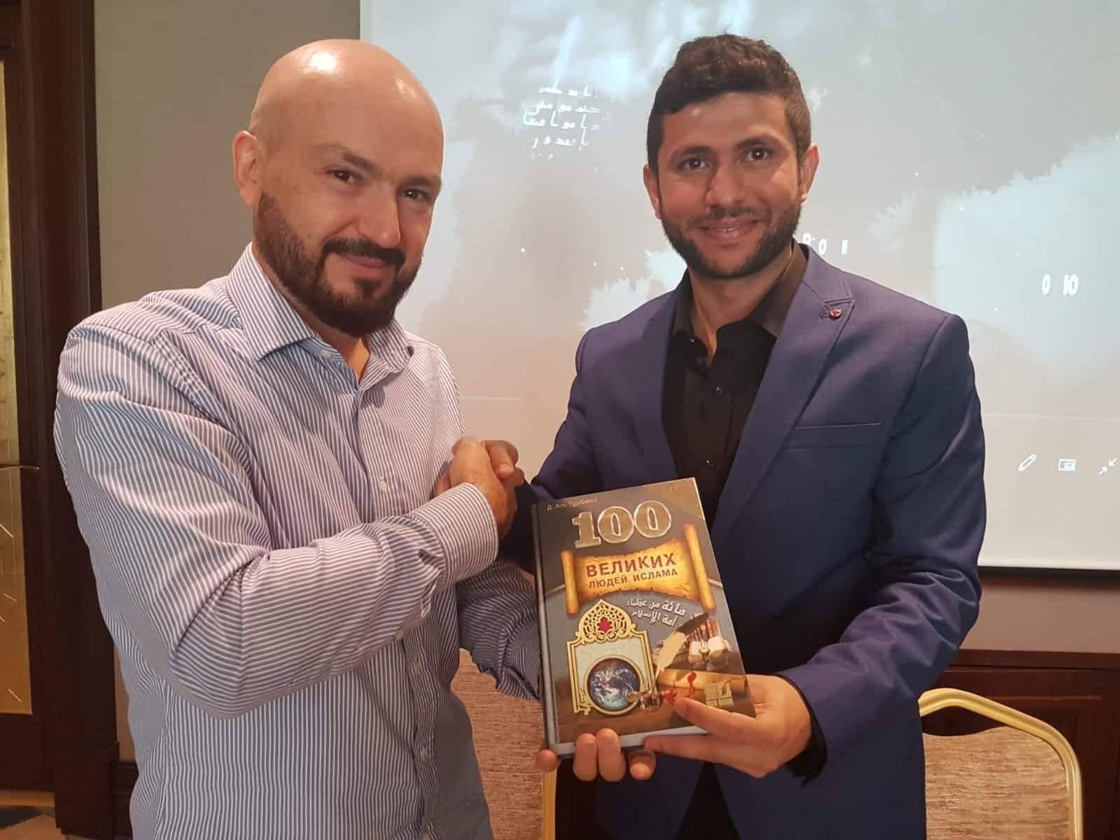 В Стамбуле прошла презентация  бестселлера на русском языке (ВИДЕО)