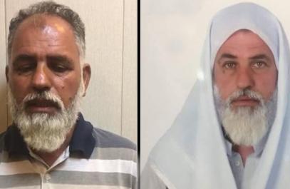 """В Ираке арестовали """"Мессию"""" (ВИДЕО)"""