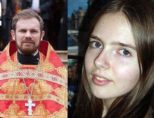 В Подмосковье священник убил жену семью ударами ножа