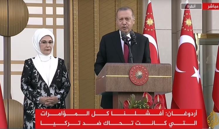 Эрдоган на инаугурации