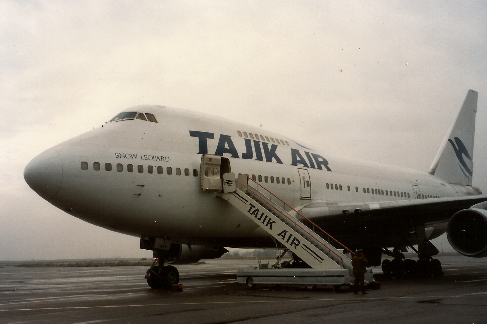Названа причина ЧС в самолете, летевшем из Москвы в Таджикистан