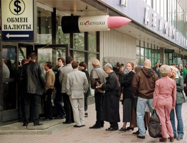 В Кремле не верят прогнозам Bank of America
