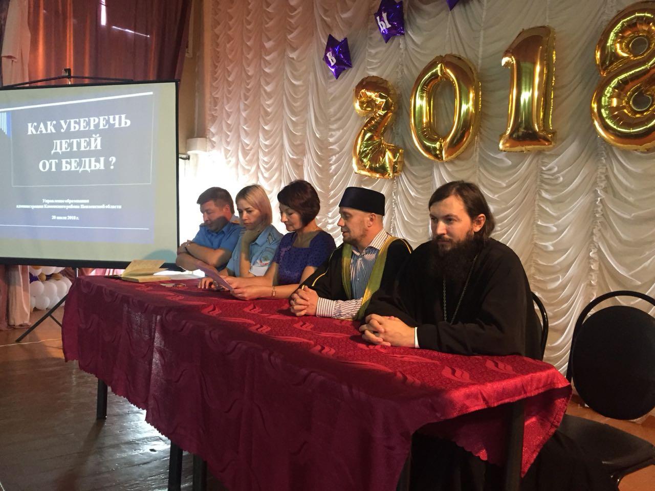 Суицид в городе Каменка собрал чиновников с духовенством