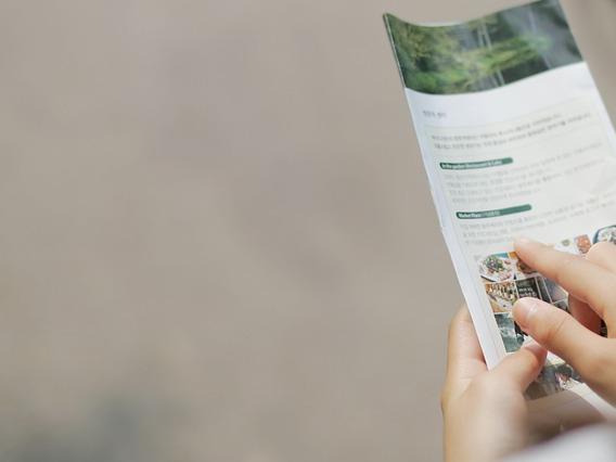 Рекламные листовки – эффективное решение для продвижения бизнеса