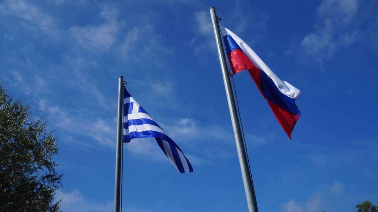 Картинки флаги россии и греции