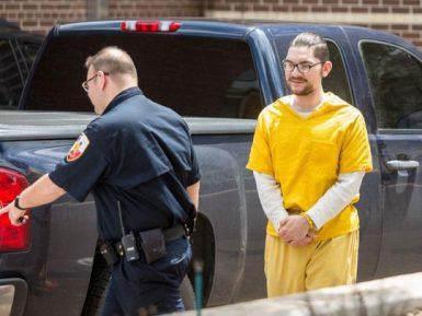 Присяжные вынесли вердикт врагу мусульман