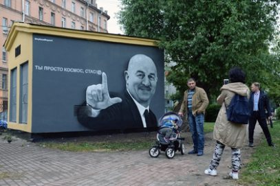 В Петербурге девушки серьезно пострадали за Черчесова