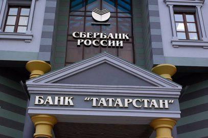 Татарстан согласовывает со Сбербанком внедрение исламских инструментов