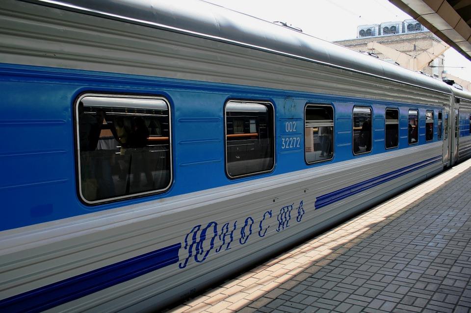 Как найти билет на поезд, не выходя из дома