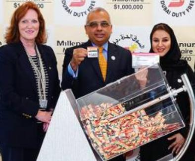 Саудовец выиграл миллион долларов в лотерею, но радость продлилась недолго