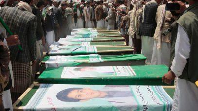 Похороны 30 детей в Йемене вылились в антиамериканский митинг