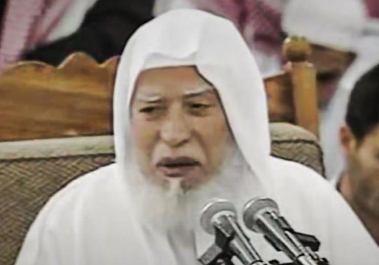 В Саудовской Аравии умер известный богослов