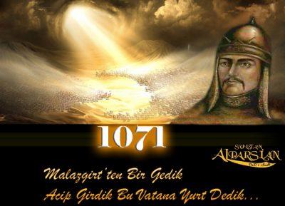 Мусульмане празднуют Малазгирт, как начало новой эры