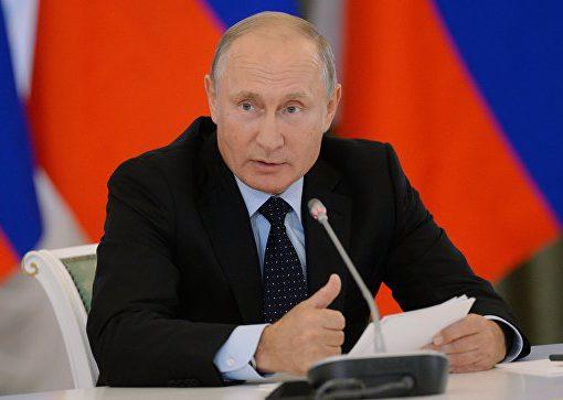 Путин предложил крупный бонус для многодетных матерей в пенсионном вопросе