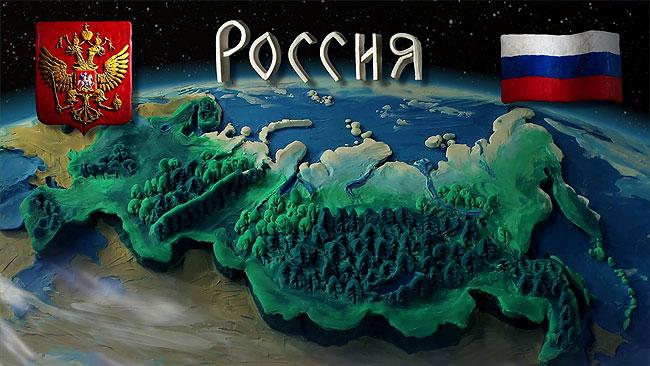 Россию разделят по примеру Северного Кавказа