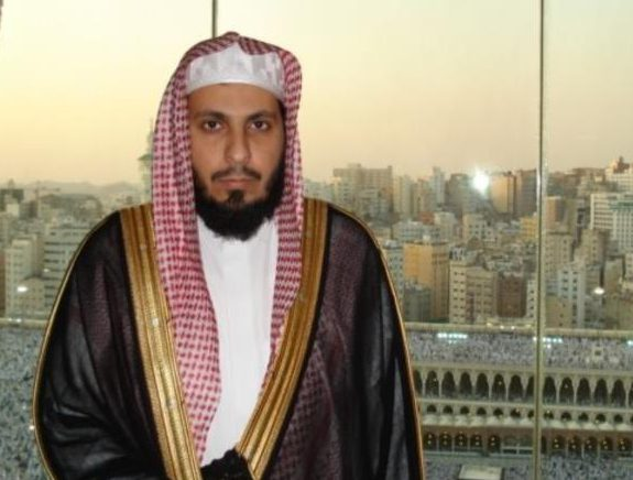 В Саудовской Аравии арестован имам главной мечети мусульман