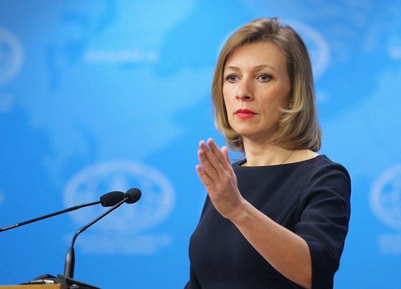 Москва поддержала Саудовскую Аравию в конфликте с Канадой