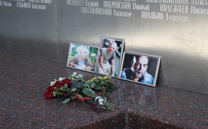 В Москве отложена заупокойная молитва по убиенным журналистам