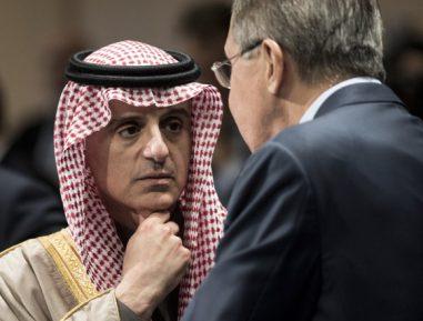 """В МИД РФ рассказали о """"поступательном развитии многоплановых отношений"""" с Саудовской Аравией"""