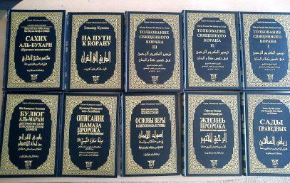 Суд Татарстана отказался судить исламскую классику
