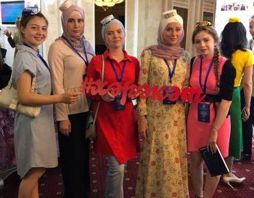 В Казани проходит VIII Всемирный форум татарской молодежи (ФОТО)