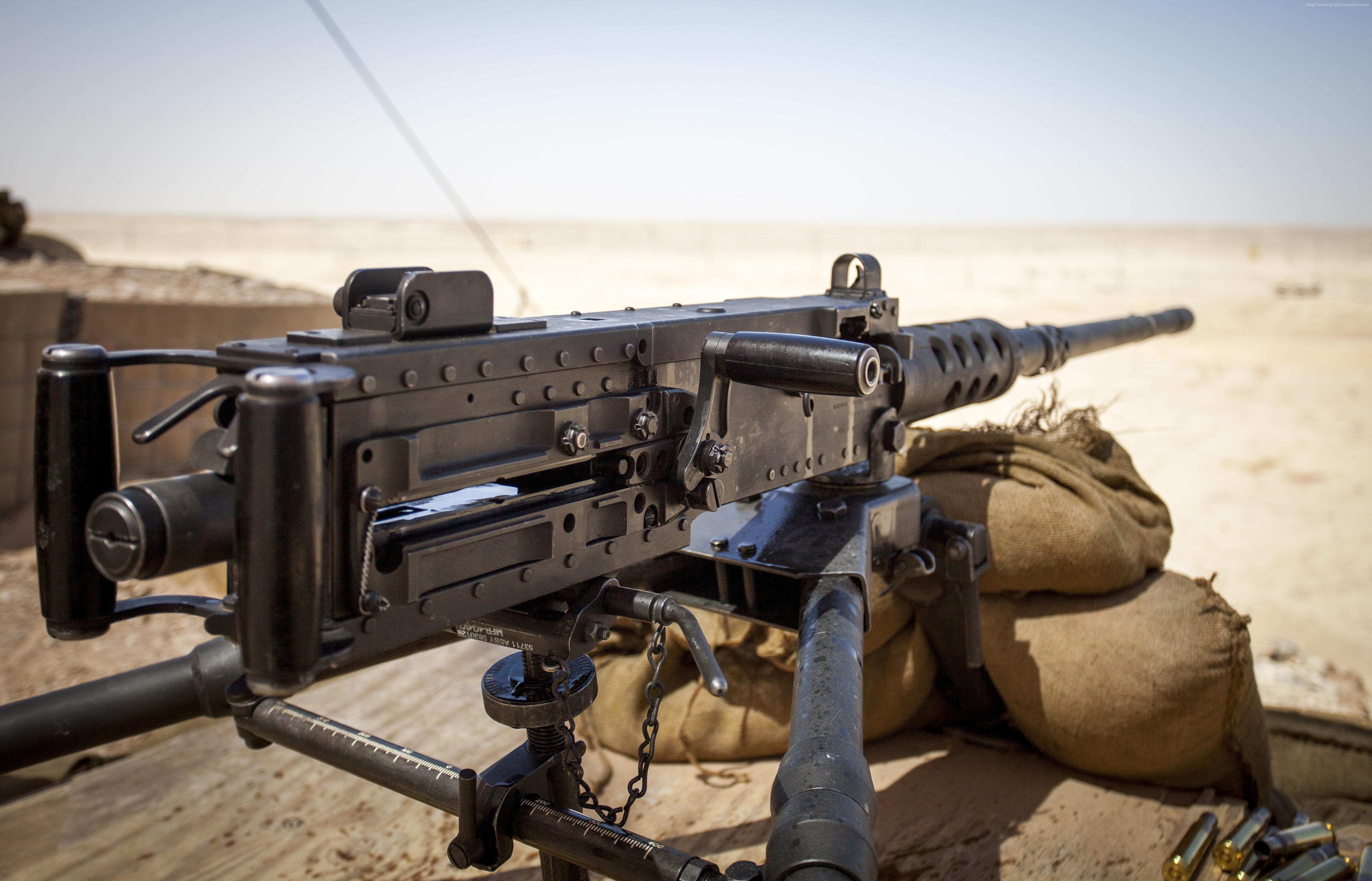 Cнайпер похвалился убийством командира ИГИЛ выстрелом из пулемета