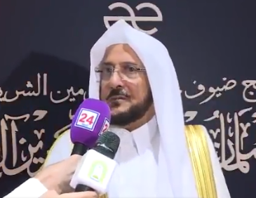 Саудовская Аравия поставила Израиль в пример Катару (ВИДЕО)