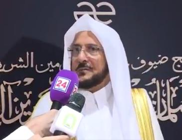Министр аш-Шейх