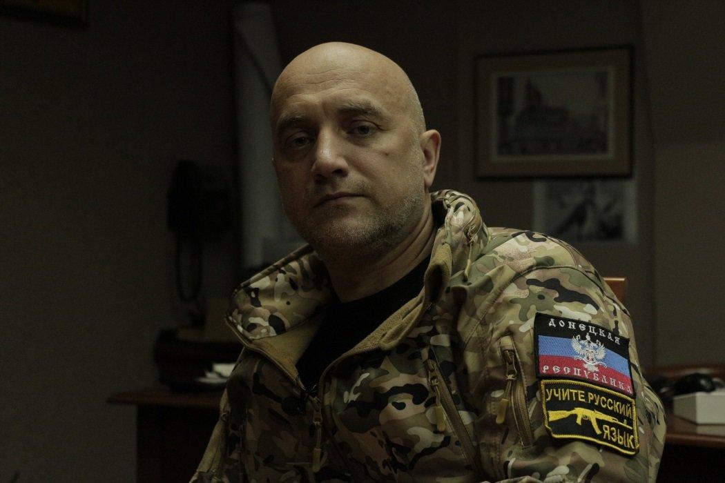 Известного российского писателя не впустили в Боснию и Герцеговину
