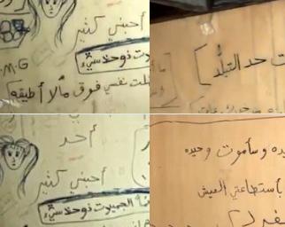 Саудовец поверг в ужас пользователей Twitter находкой в заброшенном доме