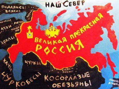 В России реабилитирована знаменитая картина Васи Ложкина