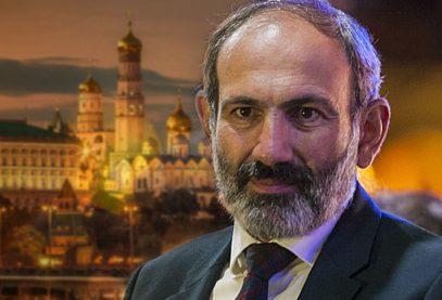 В Кремле раздражены шагами новых властей Армении