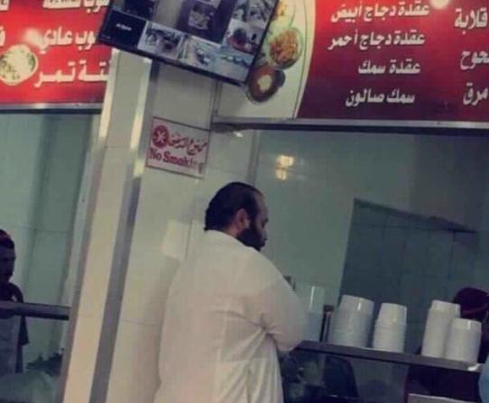 Двойник принца Мухаммада бин Салмана взорвал соцсети
