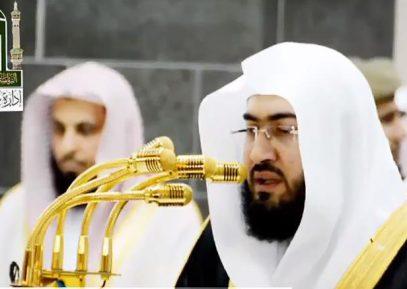 В Мекке на четыре дня задержали имама Заповедной мечети
