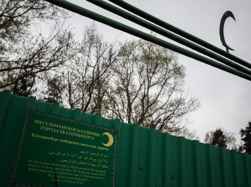 Мусульмане Екатеринбурга готовы взяться за вилы