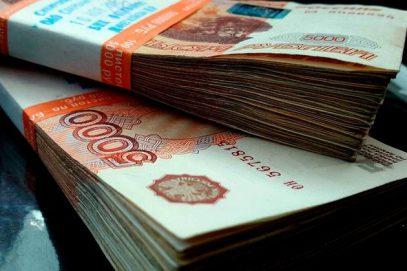 """Адвокат: В Москве арестована """"преступная группировка"""" за занятие """"исламским банкингом"""""""