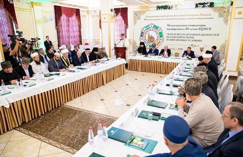 Исламские организации отметили 20-летие работы Координационного центра мусульман Северного Кавказа